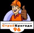 СБ96-логотип-300x297